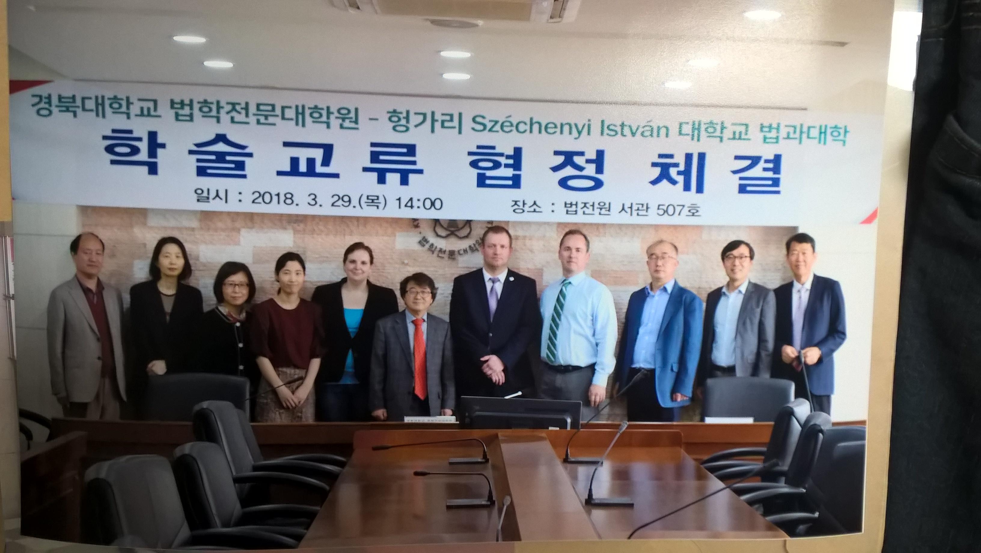 Karunk együttműködési megállapodása a koreai Kyungpook National University Jogi Karával